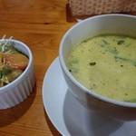 スリランカレストラン&カフェ LAMP - 料理写真:スープカレー野菜