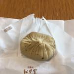 松月堂 - 料理写真:栗きんとん(2018.10.現在)