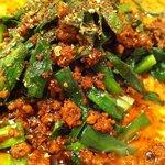 源烹輪 麺篠居士 - 担々麺