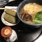 長谷路 - 料理写真:にゅうめんセット