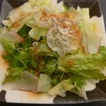 うをくら - 料理写真: