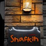 cafe&bar Snafkin  - 看板2