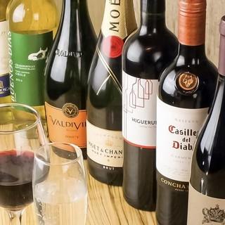 50種類以上の豊富なワインを取り揃えています!
