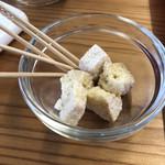 d:matcha Kyoto CAFE & KITCHEN -