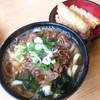 米 - 料理写真:肉ごぼ天うどん(量が多いので、女性にはごぼ天を別に盛ってくれて、持ち帰り可能でした)