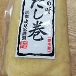 京の味 成見家 - 料理写真: