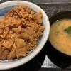 松のや 阪東橋店