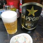 幸味 - 瓶ビール(サッポロ生ビール黒ラベル)