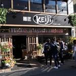 メンショウケイジ - 麺匠 KEiji 関大前店