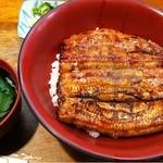 新かしわ - 鰻丼