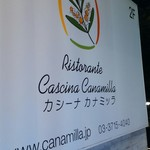 リストランテ カシーナ カナミッラ  -