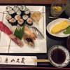 八久茂寿司