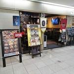 ChaoVia - ChaoVia 大阪駅前第2ビル店