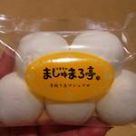 洋菓子処 ましゅまろ亭 -