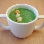 だいにんぐ・かふぇ フジタ - 料理写真:今週のランチのスープ