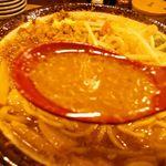 吟醸味噌らーめん まごころ亭 - スープ