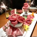 焼肉 金タレ - 肉ケーキ