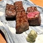 焼肉 金タレ - 厚切り和牛イチボ  2,480円