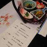 浜名湖レークサイドプラザ - 料理写真:フレンチと和食と二択でしたが今回は和食にしました