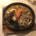 スープカレーガラク -