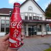 えきかふぇ - ドリンク写真:コカコーラ限定ボトル会津バージョン