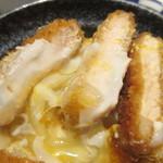 福与志 - かつ丼:前回の卵感