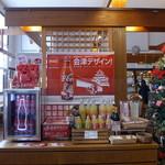 えきかふぇ - 店頭の、会津コーラキャンペーン。