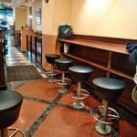 ドトールコーヒーショップ - [内観] 店内 カウンター席 ②