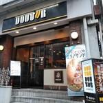 ドトールコーヒーショップ - [外観] お店 入り口付近 (代々木側) 全景♪w
