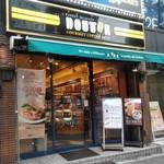 ドトールコーヒーショップ - [外観] お店 入り口付近 (甲州街道側) 全景♪w