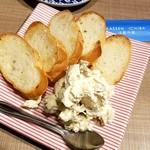 活鮮市場 - いぶりがっこチーズ:480円