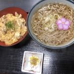 いしうす庵 - 料理写真: