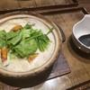 かまど - 料理写真: