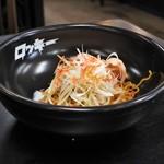 帯広ロッキー - 料理写真:温玉海老まぜそば