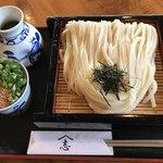 麺処 やま志 - 料理写真:大ざるうどん=900円