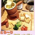 Cafe&Dining Bliss - 【冬季限定】とろ〜り チーズフォンデュ