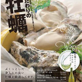 全国の産地よりその時美味しい「牡蛎」お値打ちにご提供