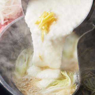 【たっぷりとろろ】柚子香るとろろたんしゃぶ食べ放題コース