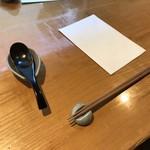 石臼挽き手打 蕎楽亭 -