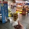 スカイショップ小笠原 - 料理写真:お店の前でパシャリ