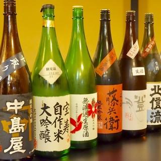日本酒にこだわる珠玉の日本酒がここにある…