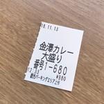 96419765 -