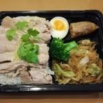 トムヤムクン - カオマンガイ弁当550円