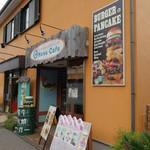 ホヌカフェ - 店舗外観