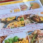 アジアン食堂 シロクマ -