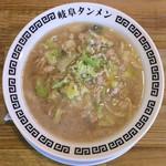 元祖 タンメン屋 - 料理写真:
