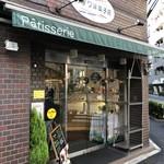 オザワ洋菓子店 - 2018年11月。訪問