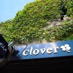 クローバー -