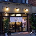 らぁ麺 汁八番 - 店舗の外観