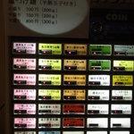 らぁ麺 汁八番 - 券売機
